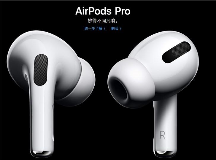 无法阻止!苹果AirPods Pro降噪隔离效果变得越来越差 引人注目