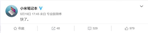 RedmiBook新品即将登场 卢伟冰:非常非常强