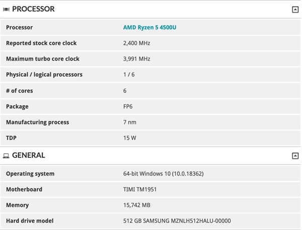 RedmiBook新品敲定:可选8核锐龙7 4700U、6核锐龙5 4500U