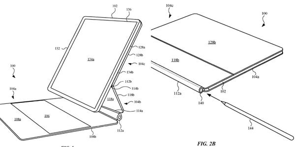 专利曝光iPad Pro新键盘套:转轴处可塞入手写笔 定价2399元