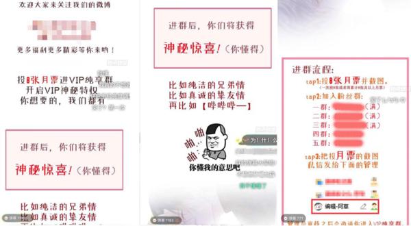 腾讯动漫疑为不良QQ群导流 回应:作者平台内无违规行为、无法干涉外部