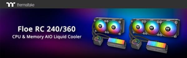 曜越发布全球首款处理器、内存一体式水冷:ARGB灯效全覆盖