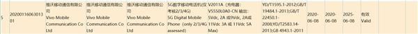 vivo超大杯X50 Pro+获3C认证:骁龙865+120Hz屏 4998元起