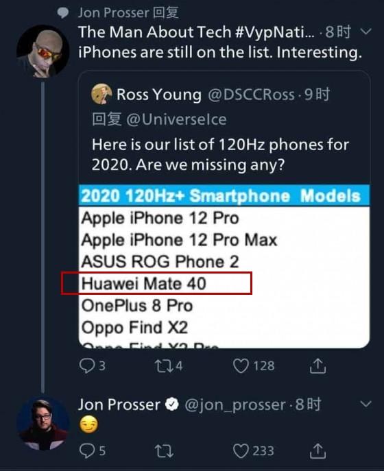 华为首款 Mate 40被曝将加入120Hz高刷屏:想要的配置全齐了