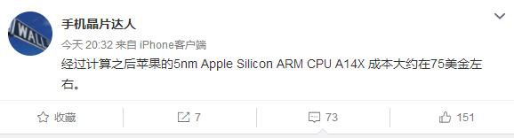 5nm A14X只要75美元 苹果放弃x86就为这:省钱
