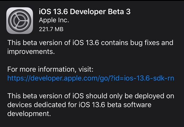 苹果开始公测iOS 13.6:修复漏洞 为iOS 14做准备