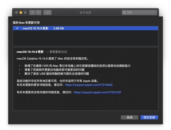 官方终于出手:苹果解决Mac笔记本USB设备失去连接问题