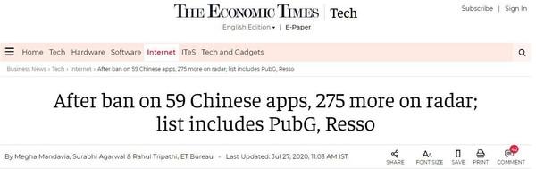 印度将审核275款中国App 其中包括腾讯《绝地求生》游戏