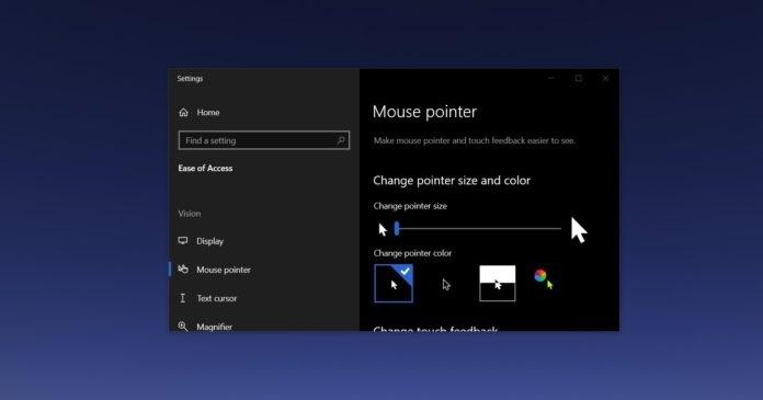 微软探索新功能 可以实现光标查找