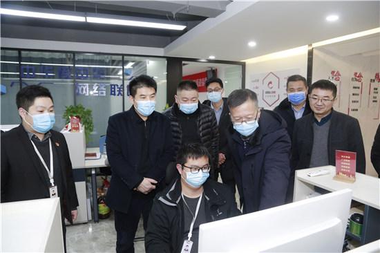 郑州市委网信办一行莅临中华网河南频道参观调研