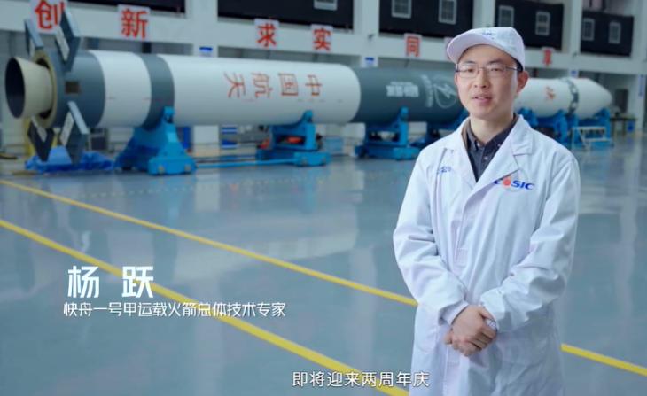 """""""和平精英号""""火箭曝光 原型为快舟一号甲运载火箭"""